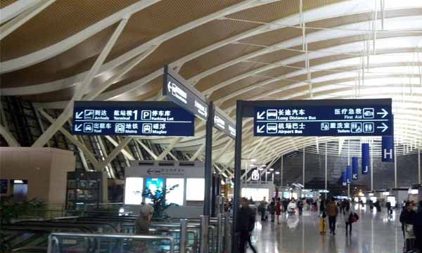 Top 10 Biggest Airports In The World - Largest Airports