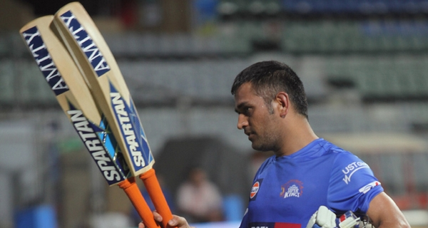 Cricket based Guinness World Records MS Dhoni