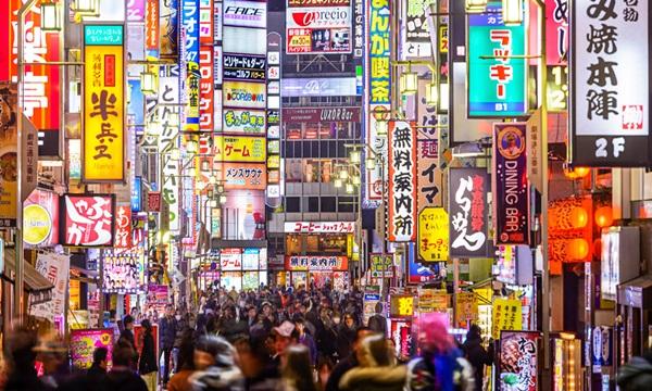 Japan is among world's peaceful countries list